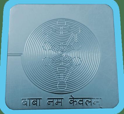 tarjeta de geometria sagrada arbol de la vida